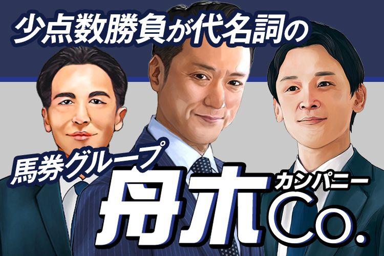 舟木Co.
